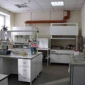 Аналитический зал